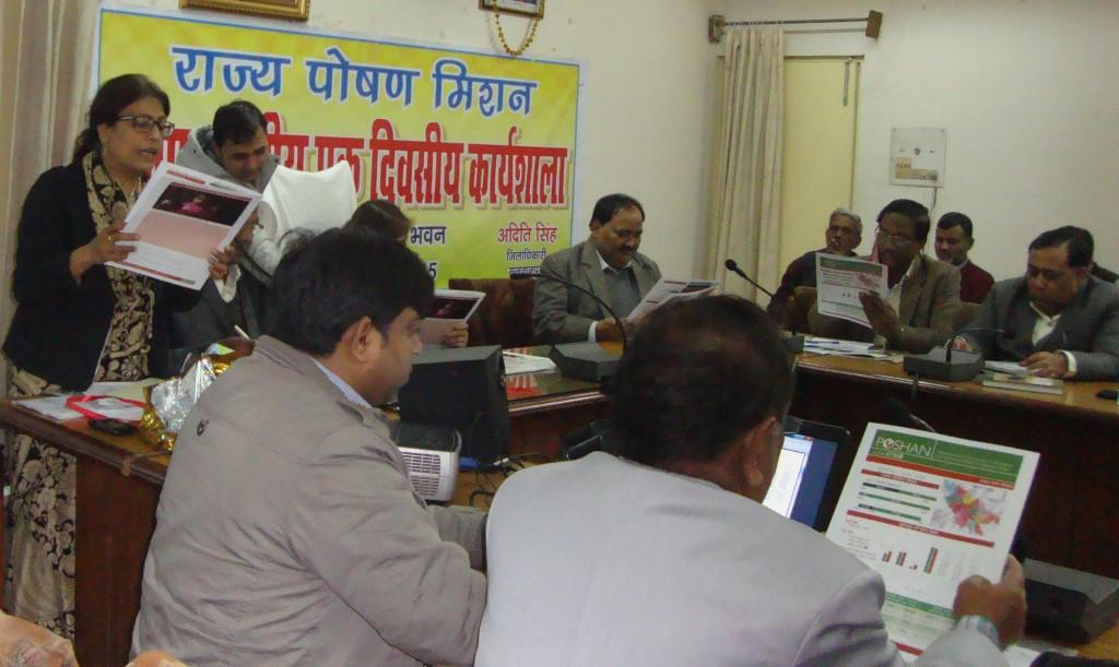 Sultanpur meeting